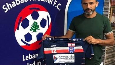 Photo of الكابيتانو عباس عطوي يوقع للأزرق