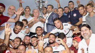 Photo of كأس النخبة: النجمة بطلا للمرة الـ11